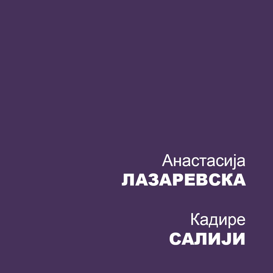 AS04_A01_naslovna